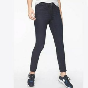 NEW Athleta Sculptek Skinny Jean Overdye Wash